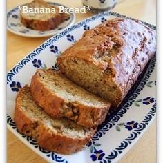 グランマのバナナブレッド