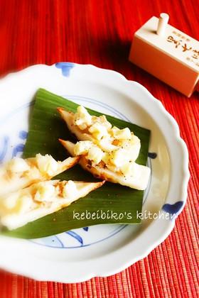 燻り奈良漬とクリームチーズで焼き竹輪
