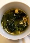 簡単*小松菜と卵のコンソメスープ*