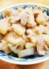生姜香る♡鶏肉と大根と蓮根の味噌炒め