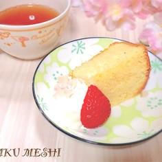 苺とふわふわシフォンケーキ【アニメ飯】