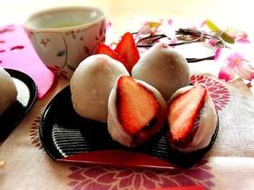 白玉粉で作る簡単!いちご大福