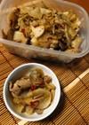 【常備菜】大根と舞茸の豚バタポン