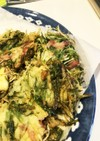 水菜とさつまいもとベーコンのかき揚げ