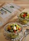 3分!亜麻仁油で作るキュートなサラダ