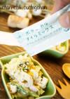 亜麻仁油で♪白菜とツナのおかマヨポン
