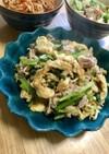 ふわもちっ♪豚と小松菜のフーチャンプルー