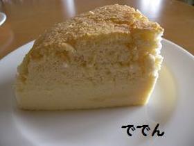 生クリームなし☆ふわふわ軽いチーズスフレ