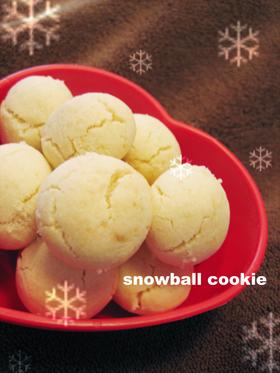 余ったナッツで*スノーボールクッキー*