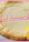 クリームチーズ200g 濃厚チーズケーキ