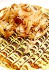 小麦粉不使用☆山芋のお好み焼き
