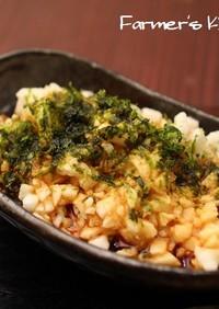 【農家のレシピ】長芋のたたき