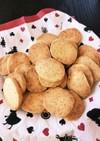 簡単!安心!グルテンフリー米粉クッキー