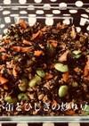 常備菜♬サバ缶とひじきの炒り豆腐