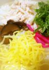 奄美大島名物鶏飯(けいはん)