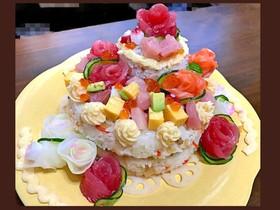 華やか かわいい♫ 寿司ケーキ