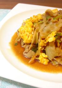 簡単☆豚肉と卵のオイスターソース炒め