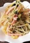 混ぜるだけ!中華クラゲのサラダ