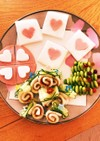 可愛い前菜  (誕生日 イベント料理)