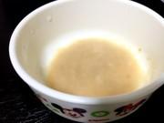 【離乳食初〜中期】たんぱく源♪お麩きな粉の写真