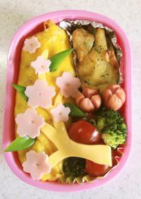 幼稚園 お弁当 オムライス(桜の枝)