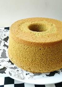 米粉の青汁シフォンケーキ