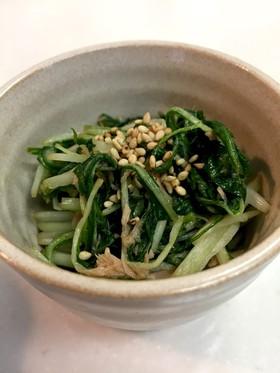 水菜とツナの簡単炒めもの☆