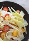 うるいとはっさく パルミジャーノのサラダ