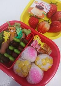 3歳児の食べやすいお弁当‼️