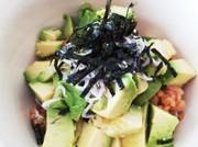 栄養&美肌&整腸UP!納豆アボカド和えの写真