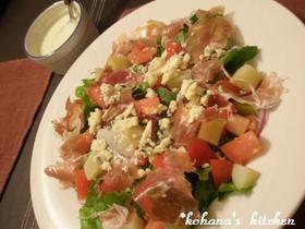 コロコロ野菜のたっぷりサラダ