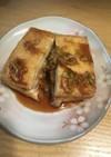 厚揚げの納豆チーズはさみ焼き