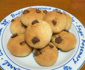 サクふわ♪チョコチップクッキー