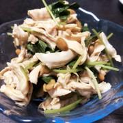 ささみと納豆と三つ葉の和え物の写真
