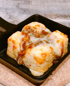 絹あげの焼きチーズカレー