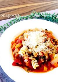 本格的イタリアン☆野菜たっぷりパスタ