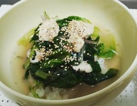 水菜とサニーレタスの塩こうじスープ