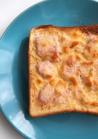 ハムとチーズとトリュフ塩のトースト