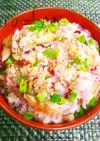 簡単*塩さばとしば漬けの春色混ぜご飯