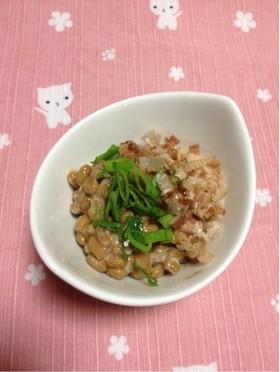 シンプル納豆♪