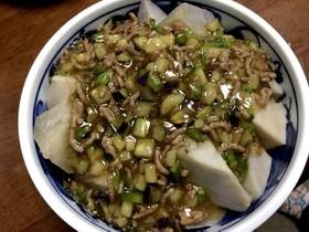 あんかけ☆里芋の煮物