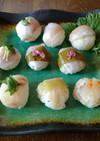 簡単!お祝い 小鯛ささ漬のてまり寿司