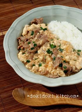 豚肉とくずし豆腐のあんかけ丼