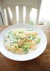 海老と小松菜のクリームパスタ
