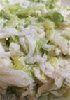 切り干し大根とキャベツのサラダ