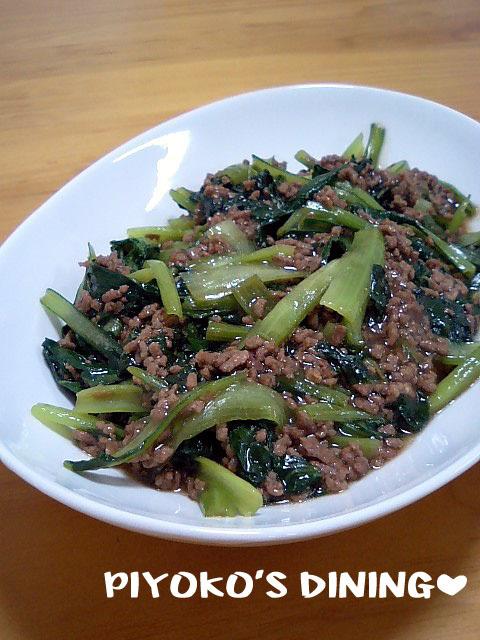 黒酢で❀小松菜と挽肉のオイソイソー酢炒め
