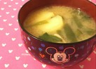 ☆じゃがいもとニラのお味噌汁☆