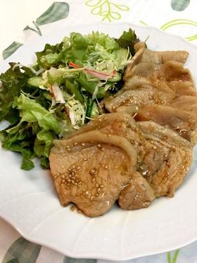 簡単☆豚ロース生姜焼き