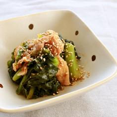 美味!豚薄切り肉と小松菜のコチュジャン煮