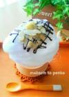 インスタ映えも◎ふわもこ可愛い綿菓子珈琲